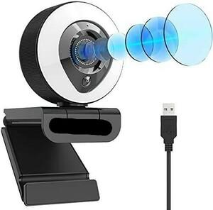 webカメラ【リングライト付き】PCカメラ ウェブカメラ フルHD 高画質