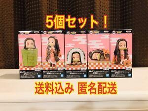 鬼滅の刃 ワールドコレクタブル フィギュア 竈門 禰豆子 コレクション Ⅱ 5種セット ワーコレ