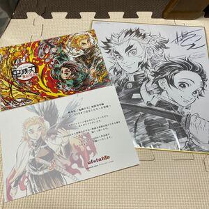 鬼滅の刃 無限列車編 DISC購入特典 煉獄杏寿郎 キービジュアルポスター 5枚セット 色紙 劇場版