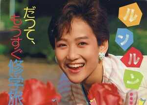 岡田有希子写真 一枚 L版 32