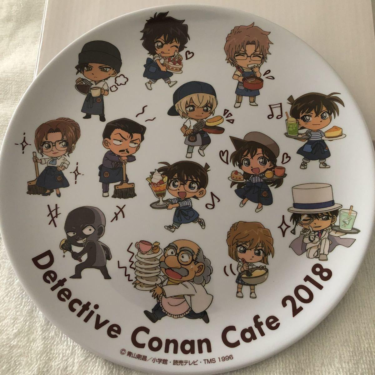 コナンカフェ 名探偵コナン メラミンプレート 皿 2018 未使用品 お値下げしました