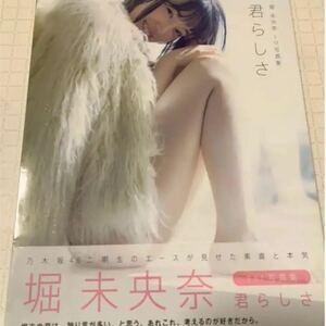 乃木坂46、欅坂写真集まとめ売り