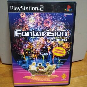 PS2ソフト ファンタビジョン