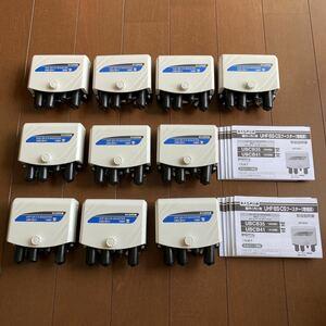 10個セット! 新品未使用品 マスプロ電工 マスプロ UHF・BS・CSブースター UBCB41 0706004a409