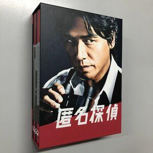 匿名探偵 DVD BOX