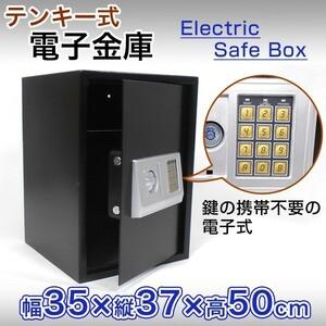 с цифровой клавиатурой электронный сейф для бытового использования сейф предотвращение преступления сейф L размер ### цифровая клавиатура сейф S-50D###