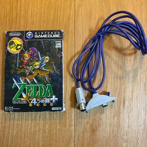 ニンテンドー ゲームキューブ ゼルダの伝説 4つの剣+ GBAケーブル