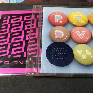 [ нераспечатанный ]Perfume Official Funclub P.T.A DVD vol.3 vol.4