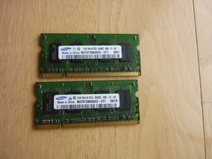 Samsung 1GB 2Rx16 PC2-6400S 2 sheets operation verification ending