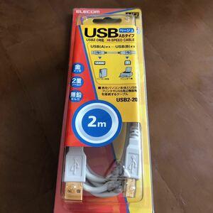 ELECOM USBケーブル エレコム