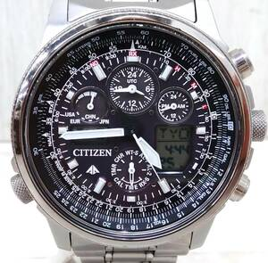 CITIZEN シチズン/PROMASTER プロマスター U680-T016677Y/040251 ソーラー電波 腕時計