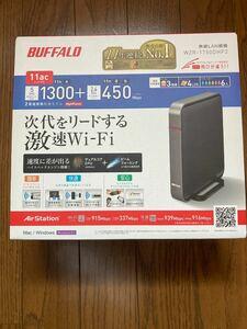BUFFALO 無線LAN親機 WZR-1750DHP2 無線LANルーター AirStation