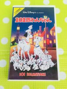 即決〈同梱歓迎〉VHS 101匹わんちゃん 二か国語版 名作ビデオコレクション ディズニー アニメ◎ビデオDVDその他多数出品中∞8132