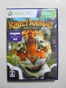 送料無料 即決 マイクロソフト XBOX 360 Kinect アニマルズ キネクト 専用 動物 友達 センサー レトロ ゲーム ソフト Y158