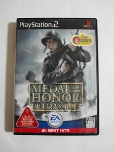 送料無料 即決 ソニー sony プレイステーション2 PS2 プレステ2 メダルオブオナー 史上最大の作戦 世界大戦 EA レトロ ゲーム ソフト Y313