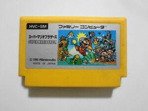 送料無料 即決 ケース割れあり 任天堂 ファミコン FC スーパーマリオブラザーズ マリオ 名作 シリーズ レトロ ゲーム カセット ソフト Y60