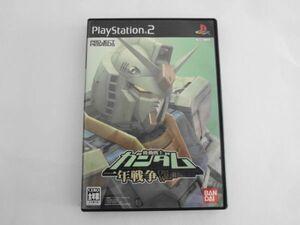 送料無料 即決 美品 ソニー sony プレイステーション2 PS2 プレステ2 機動戦士ガンダム 一年戦争 WAR GUNDAM レトロ ゲーム ソフト Y64