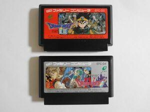 送料無料 即決 任天堂 ファミコン FC ドラゴンクエスト III Ⅳ 3 4 セット ドラクエ RPG シリーズ レトロ ゲーム カセット ソフト Y93
