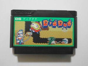 送料無料 即決 任天堂 ファミコン FC ディグダグ 06 アクション DIGDUG ナムコ ポンプ シリーズ レトロ ゲーム カセット ソフト Y229