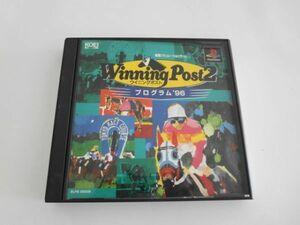 送料無料 即決 ソニー sony プレイステーション PS 1 プレステ ウイニングポスト2 プログラム96 光栄 競馬 レトロ ゲーム ソフト Y256