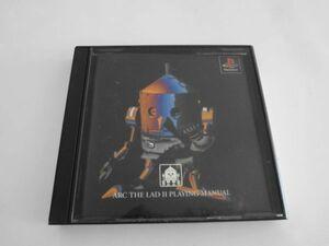 送料無 即決 ジャケットなし ソニー sony プレイステーション PS 1 プレステ アーク ザ ラッド2 RPG レトロ ゲーム ソフト Y283