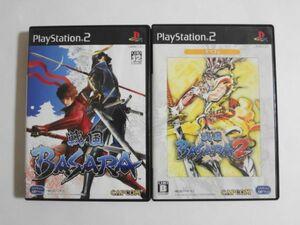 送料無料 即決 ソニー sony プレイステーション2 PS2 プレステ2 戦国BASARA バサラ 1 2 セット 英雄 カプコン シリーズ ゲーム ソフト Y318
