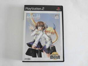 送料無料 即決 ソニー sony プレイステーション2 PS2 プレステ2 D.C.P.S. ダ カーポ プラスシチュエーション レトロ ゲーム ソフト Y334