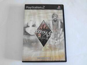 送料無料 即決 使用感あり ソニー sony プレイステーション2 PS2 プレステ2 エヴァーグレイス フロムソフトウェア レトロ ゲーム Y336