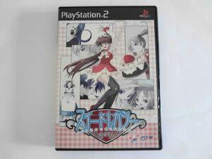 送料無料 即決 ソニー sony プレイステーション2 PS2 プレステ2 スイートレガシー ボクと彼女の名もないお菓子 レトロ ゲーム ソフト Y338