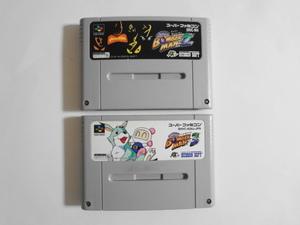 送料無料 即決 使用感あり 任天堂 スーパーファミコン SFC スーパーボンバーマン 2 3 セット 爆弾 シリーズ レトロ ゲーム ソフト Y223