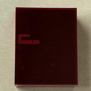 DVD/新世紀エヴァンゲリオン TV放映版 DVD BOX ARCHIVES OF EVANGELION/アニメーション