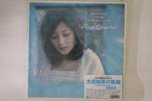 6discs CD 太田裕美 太田裕美の軌跡 ~first Quarter~ SRCL45016 SONY /00660