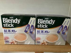 ブレンディスティック2箱60本 紅茶オレ AGF