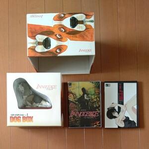 イノセンス DVD リミテッドエディション VOLUME1 DOG BOX ガイドDVD付