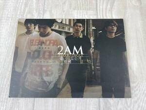 ま58 この歌 : 2AM 1st Single 韓国盤