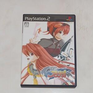 【PS2】 怪盗アプリコット 完全版