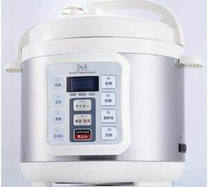 (美品)大容量 D&S 家庭用マイコン電気圧力鍋 4.0L STL-EC50・2020年製