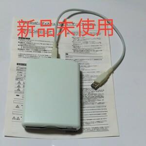 新品未使用 NEC USB フロッピーディスクユニット