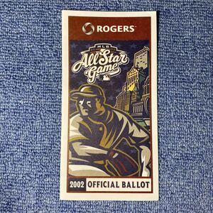 MLB メジャーリーグ 2002年 オールスター 投票用紙ミルウォーキー開催 マリナーズ イチロー 佐々木主浩 出場 レア