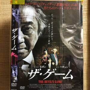 ザ・ゲーム [DVD] シン・ハギュン