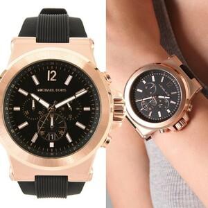 MICHAEL KORS マイケルコース DYLAN ディラン シリコン ローズゴールド メンズ レディース ユニセックス 腕時計 MK8184