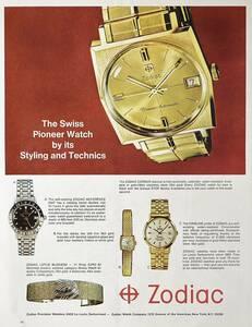 稀少・時計広告!1967年ゾディアック 時計広告/Zodiac Corsair Automatic/Watch/W