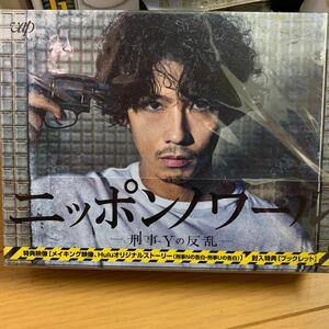 Blu-ray BOX TVドラマ ブックレット 6Blu-ray/ニッポンノワール −刑事Yの反乱− Blu-ray BOX