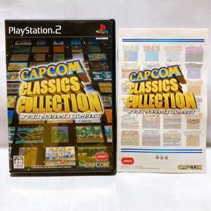 PS2 カプコン クラシックス コレクション 【プレイステーション2 プレステ2 CAPCOM CLASSICS COLLECTION 】魔界村 闘いの挽歌 スト2