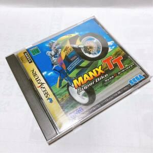 セガサターン マンクスTTスーパーバイク 説明書付 【SS MANX TT Super Bike】
