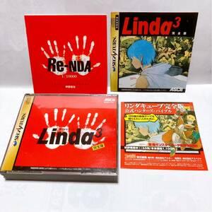 セガサターン リンダキューブ 完全版 【SS Linda3】