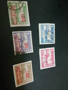 中国解放地域:華南:広州区=記念票加刷など5枚、未使用と使用済み