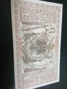 ドイツ1910年高額1000Mark紙幣、K#45.未使用折れ目無し、美品