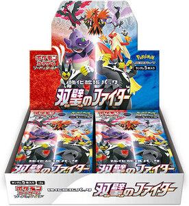 ポケモンカードゲーム ソード&シールド 強化拡張パック 双璧のファイター/BOX◆新品Ss