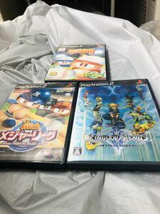 (PS2ソフト3本)パワフルメジャーリーグ、パワフル野球、キングダムハーツ II ファイナルミックス+